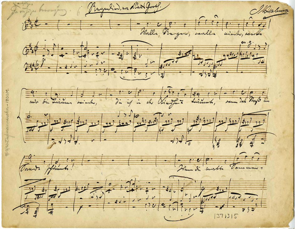 an introduction to the analysis of musical notation To analyze the effect of score notation on learning and performing, 9 pianists  were  furthermore, the introductions to his fourth and fifth piano concerti  contain.