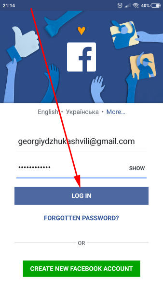 facebook login sign in from mobile
